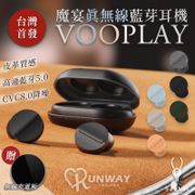 RunwayCollection-魔宴vooplay爆殺超低價$1599