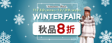 earthmusic&ecology-SM2-WINTERFAIR▶秋新品-單件享8折▶